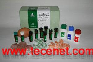 AgraQuant兽药残留ELISA酶联免疫检测试剂盒