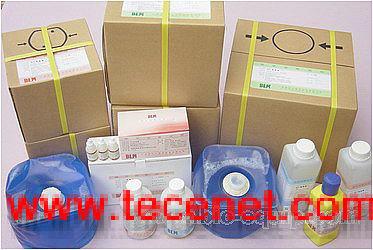 血球试剂包装cubitainer