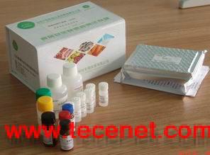 玉米赤霉烯酮检测试剂盒