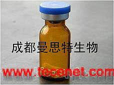 地榆皂苷I,地榆皂苷II,表小檗碱