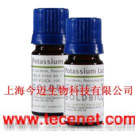 供应GoldBio D-荧光素钾盐 cas:115144-35-9
