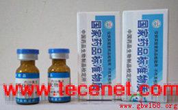 知母皂苷BII对照品