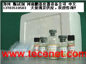 农药残留检测试剂、酶试剂