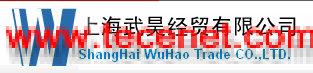 上海武昊多巴胺受体D1(DRD1)ELISA试剂盒