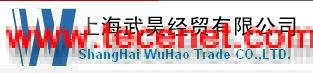 上海武昊核孔蛋白160;NUP160 ELISA 试剂盒