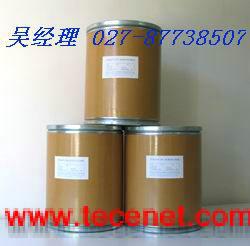 氟尼辛葡甲胺CAS42461-84-7