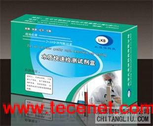 二氧化氯检测盒