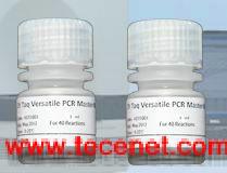 荧光定量完成PCR核心反应液Taq 2X浓度 5ml