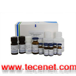 大鼠血管生长素(ANG)ELISA试剂盒