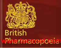 BP标准品英国药典