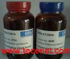 ERM标准品-欧洲标准局