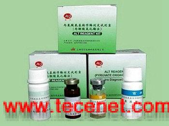 谷丙转氨酶(ALT/GPT)测定试剂盒