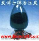 南京正森牌超级双电层电容器专用活性炭