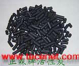 南京正森牌ZS-04型脱除恶臭专用活性炭
