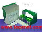 CYP2C19基因检测试剂盒(基因芯片法)