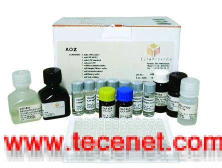 莱克多巴胺、克伦特罗、β-激动剂试剂盒