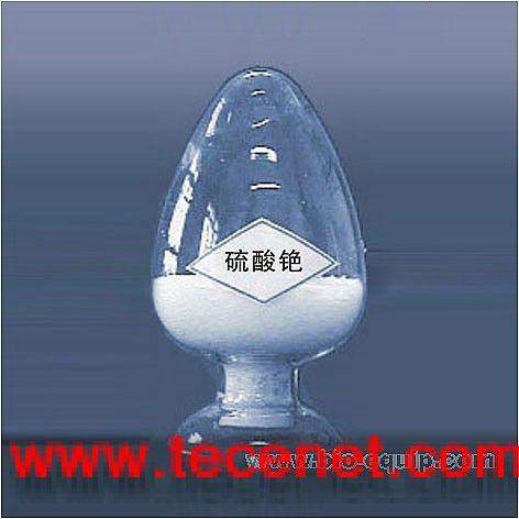 硫酸铯-680.00元/KG