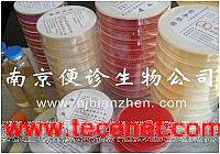 各种干燥粉未、一次性成品培养基系列