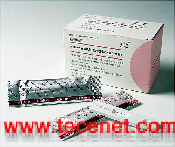 结核分枝杆菌胶体金法快速检测试剂盒