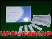 军团菌(Lp)抗原快速金标记检定卡