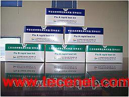 甲型/乙型流感病毒检测试剂盒