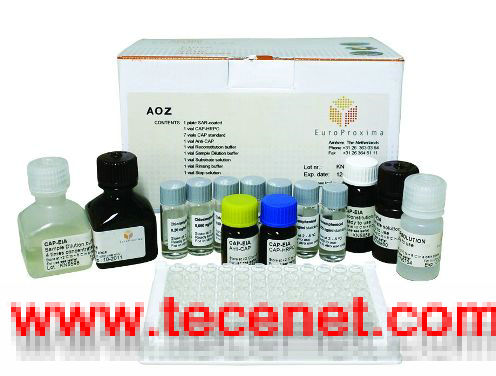 氯霉素、链霉素、庆大霉素、磺胺类试剂盒
