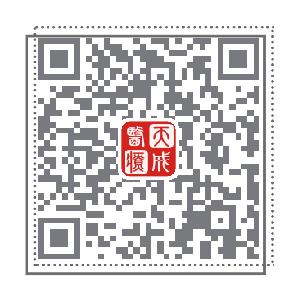 天成安卓应用二维码
