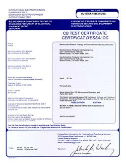 全球通行的CB认证